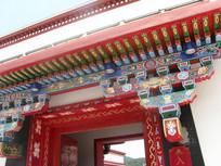 中国传统装饰的门头