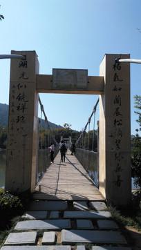 锁道小桥建筑