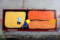 宣传画-晒玉米