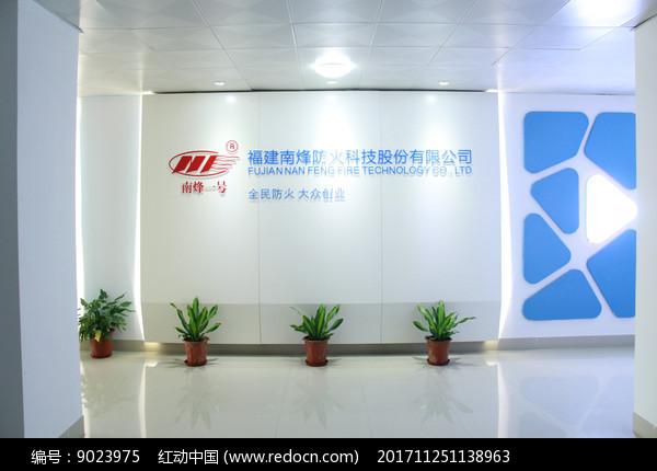 公司环境图图片