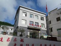 重庆巫山少数民族红椿乡卫生院