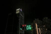 大厦与红绿灯