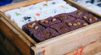 葡萄紫薯糕