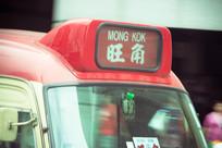 行驶的香港旺角