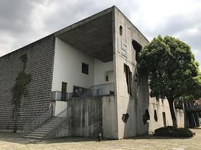 象山美院特色建筑