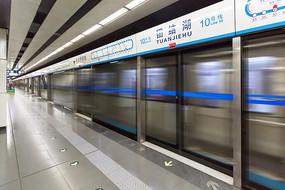 北京地铁车站月台