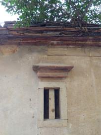 古厝石头窗户一角