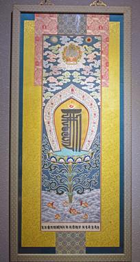 宗教文化传统刺绣展示