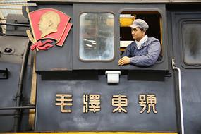 毛泽东号的火车司机蜡像