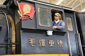 毛泽东号火车司机蜡像