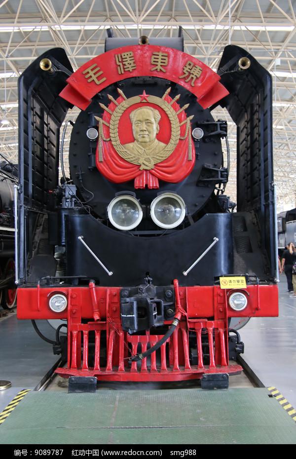 毛泽东号蒸汽机火车头图片