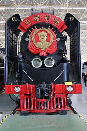 毛泽东号蒸汽机火车头