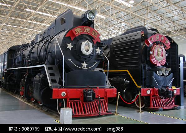毛泽东号朱德号蒸汽机火车头图片