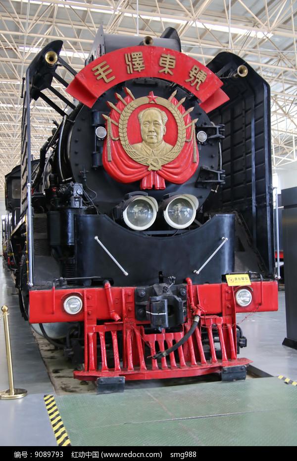 毛泽泽东号蒸汽机火车车头图片