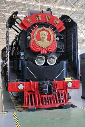 毛泽泽东号蒸汽机火车车头