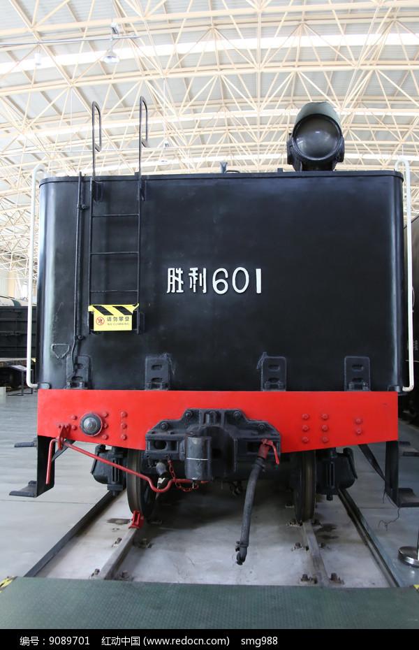 胜利601蒸汽火车车头图片