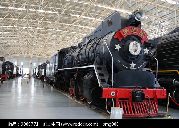 朱德德号蒸汽机火车头图片