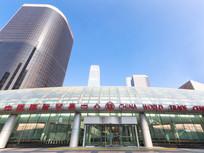 北京国际贸易中心正门