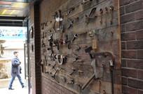 创意园区工具墙