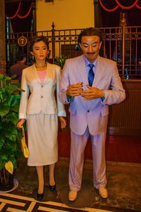 西服裙子装夫妻全身立像