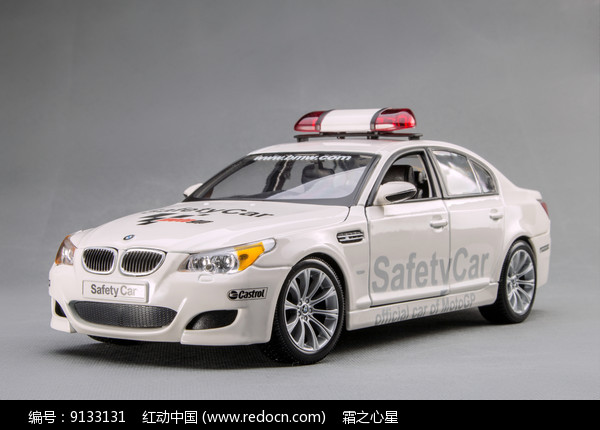 宝马M5模型图片