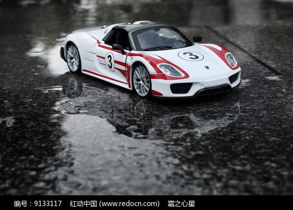 保时捷918赛道版模型图片