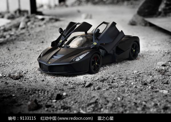 黑色法拉利拉法模型图片