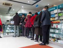 药品零售商店