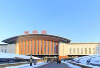 吉林市火车站主体建筑冬季