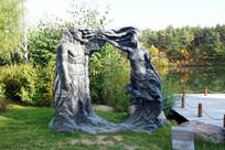 雕塑《二道白河》