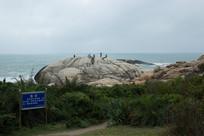 海南文昌石头公园
