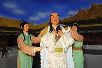 历史场景人物雕像