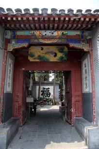 京师大学堂旧址