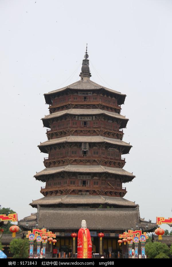 应县木塔正面图片