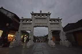 贵州青岩古镇