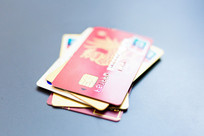 一叠信用卡