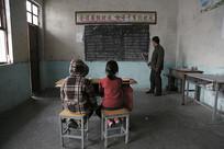 中国太行山区山村小学教室教学
