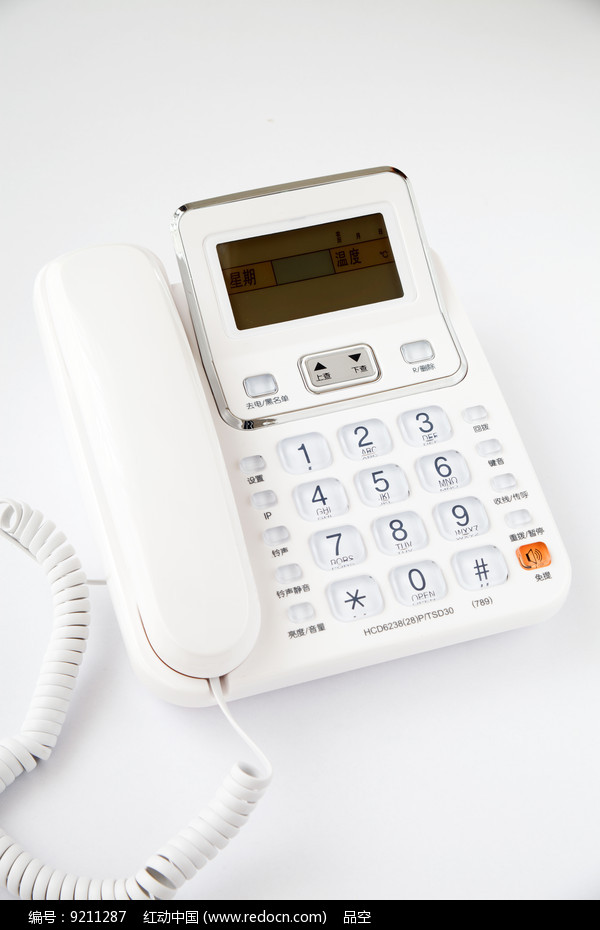 带有液晶显示的白色电话机图片