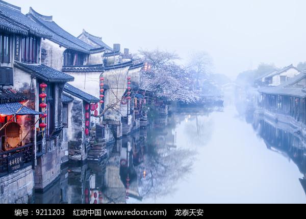 西塘清晨古民居 图片