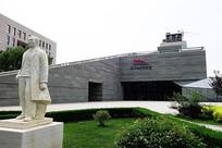 宁夏地质博物馆