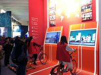 自行车展览展示
