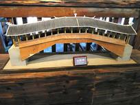 古老的桥梁造型