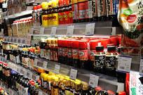 进口超市货架
