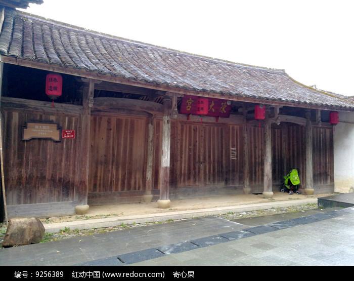 木质结构大屋