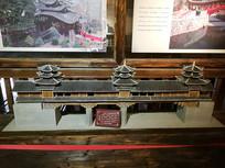 木质水泥结构的桥梁模型