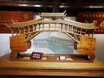 桥梁结构模型