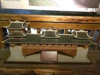 泰顺廊桥模型