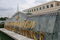 泰国国防部外的大理石标牌