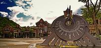 古镇广场的日晷