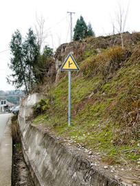 乡村公路交通要道分岔路口交通